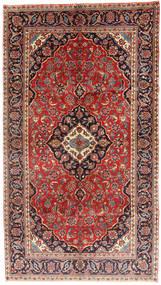 Keshan Matto 143X263 Itämainen Käsinsolmittu (Villa, Persia/Iran)