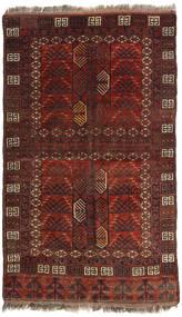 Afghan Khal Mohammadi Matto 129X214 Itämainen Käsinsolmittu Tummanpunainen/Tummanruskea (Villa, Afganistan)