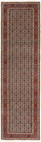 Moud Matto 80X296 Itämainen Käsinsolmittu Käytävämatto Tummanpunainen/Vaaleanharmaa (Villa/Silkki, Persia/Iran)