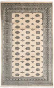 Pakistan Bokhara 2Ply Matto 200X326 Itämainen Käsinsolmittu Beige/Tummanharmaa/Vaaleanharmaa (Villa, Pakistan)