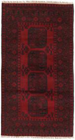 Afghan Matto 101X190 Itämainen Käsinsolmittu Tummanpunainen/Tummanruskea (Villa, Afganistan)