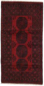 Afghan Matto 98X193 Itämainen Käsinsolmittu Tummanruskea/Tummanpunainen (Villa, Afganistan)