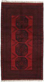 Afghan Matto 100X185 Itämainen Käsinsolmittu Tummanruskea/Tummanpunainen (Villa, Afganistan)