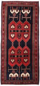 Hamadan Matto 145X317 Itämainen Käsinsolmittu Käytävämatto Tummanvioletti/Tummanpunainen (Villa, Persia/Iran)