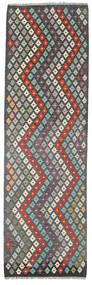 Kelim Afghan Old Style Matto 87X294 Itämainen Käsinkudottu Käytävämatto Tummanharmaa/Vaaleanharmaa (Villa, Afganistan)