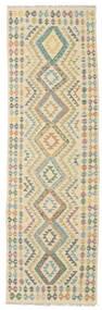 Kelim Afghan Old Style Matto 88X293 Itämainen Käsinkudottu Käytävämatto Tummanbeige/Beige (Villa, Afganistan)