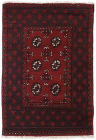 Afghan Matto 78X110 Itämainen Käsinsolmittu Tummanruskea/Tummanpunainen (Villa, Afganistan)