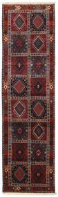 Yalameh Matto 82X290 Itämainen Käsinsolmittu Käytävämatto Tummanpunainen/Musta (Villa, Persia/Iran)