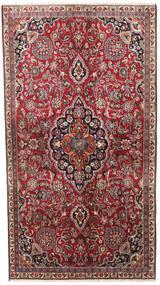 Mashad Matto 140X245 Itämainen Käsinsolmittu Tummanruskea/Tummanpunainen (Villa, Persia/Iran)