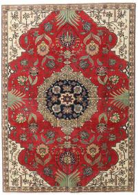 Ardebil Patina Matto 190X268 Itämainen Käsinsolmittu Ruoste/Tummanruskea (Villa, Persia/Iran)