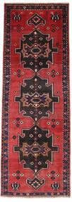 Hamadan Patina Matto 95X282 Itämainen Käsinsolmittu Käytävämatto Tummansininen/Tummanpunainen (Villa, Persia/Iran)