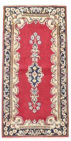 Kerman Matto 60X118 Itämainen Käsinsolmittu Tummanharmaa/Ruoste (Villa, Persia/Iran)