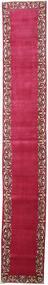 Tabriz Matto 85X555 Itämainen Käsinsolmittu Käytävämatto Tummanpunainen/Pinkki (Villa, Persia/Iran)