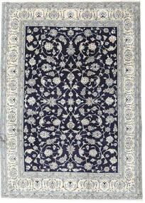 Nain Matto 245X340 Itämainen Käsinsolmittu Vaaleanharmaa/Tummanvioletti (Villa, Persia/Iran)