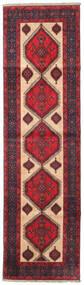 Sarab Matto 92X328 Itämainen Käsinsolmittu Käytävämatto Tummanvioletti/Punainen/Tummanpunainen (Villa, Persia/Iran)