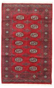 Pakistan Bokhara 2Ply Matto 94X147 Itämainen Käsinsolmittu Punainen/Tummanpunainen (Villa, Pakistan)