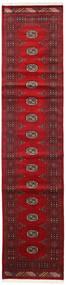 Pakistan Bokhara 2Ply Matto 78X352 Itämainen Käsinsolmittu Käytävämatto Tummanpunainen/Punainen (Villa, Pakistan)