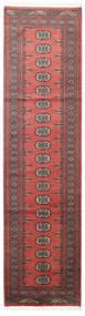 Pakistan Bokhara 2Ply Matto 79X305 Itämainen Käsinsolmittu Käytävämatto Tummanpunainen/Tummanruskea (Villa, Pakistan)