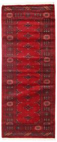 Pakistan Bokhara 3Ply Matto 81X201 Itämainen Käsinsolmittu Käytävämatto Tummanpunainen/Punainen (Villa, Pakistan)