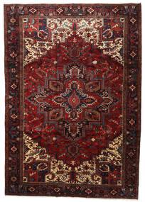 Hamadan Matto 234X333 Itämainen Käsinsolmittu Tummanpunainen/Tummanruskea (Villa, Persia/Iran)