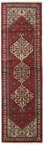 Asadabad Matto 88X300 Itämainen Käsinsolmittu Käytävämatto Tummanpunainen/Tummanharmaa (Villa, Persia/Iran)