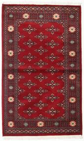 Pakistan Bokhara 2Ply Matto 96X158 Itämainen Käsinsolmittu Tummanpunainen/Punainen (Villa, Pakistan)