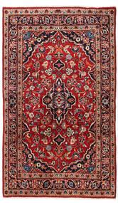 Keshan Matto 95X157 Itämainen Käsinsolmittu Tummanpunainen/Tummanruskea (Villa, Persia/Iran)