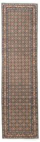Moud Matto 74X280 Itämainen Käsinsolmittu Käytävämatto Vaaleanharmaa/Tummanruskea (Villa/Silkki, Persia/Iran)