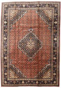 Ardebil Matto 200X284 Itämainen Käsinsolmittu Tummanruskea/Tummanpunainen (Villa, Persia/Iran)