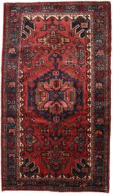 Hamadan Matto 124X218 Itämainen Käsinsolmittu Tummanpunainen (Villa, Persia/Iran)