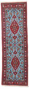 Ghom Kork/Silkki Matto 64X204 Itämainen Käsinsolmittu Käytävämatto Tummanpunainen/Tummanruskea (Villa/Silkki, Persia/Iran)