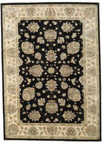 Ziegler Matto 246X345 Itämainen Käsinsolmittu Musta/Vaaleanruskea (Villa, Pakistan)