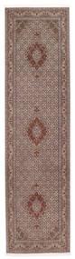 Tabriz 50 Raj Sherkat Farsh Matto 80X300 Itämainen Käsinsolmittu Käytävämatto Tummanpunainen/Vaaleanharmaa (Villa/Silkki, Persia/Iran)