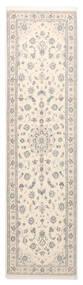Nain 9La Sherkat Farsh Matto 80X307 Itämainen Käsinsolmittu Käytävämatto Beige/Vaaleanharmaa (Villa/Silkki, Persia/Iran)