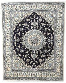 Nain Matto 200X250 Itämainen Käsinsolmittu Beige/Tummanharmaa (Villa, Persia/Iran)