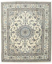 Nain Matto 200X245 Itämainen Käsinsolmittu Beige/Tummanharmaa/Vaaleanharmaa (Villa, Persia/Iran)
