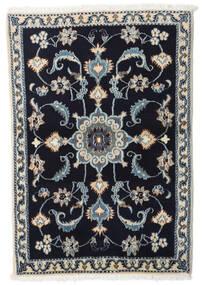 Nain Matto 88X130 Itämainen Käsinsolmittu Tummanvioletti/Vaaleanharmaa (Villa, Persia/Iran)