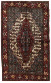 Koliai Matto 151X245 Itämainen Käsinsolmittu Tummanruskea/Tummanpunainen (Villa, Persia/Iran)
