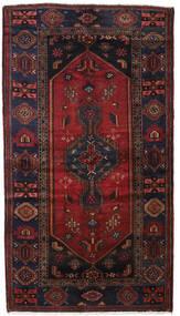 Hamadan Matto 133X239 Itämainen Käsinsolmittu Tummanpunainen/Tummanruskea (Villa, Persia/Iran)