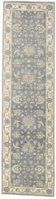 Ziegler Ariana Matto 79X295 Itämainen Käsinsolmittu Käytävämatto Vaaleanharmaa/Tummanharmaa (Villa, Afganistan)