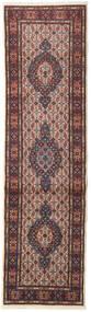 Moud Matto 80X291 Itämainen Käsinsolmittu Käytävämatto Tummanruskea/Tummanpunainen (Villa/Silkki, Persia/Iran)