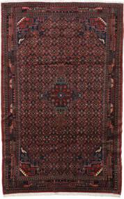 Koliai Matto 200X310 Itämainen Käsinsolmittu Tummanpunainen/Musta (Villa, Persia/Iran)