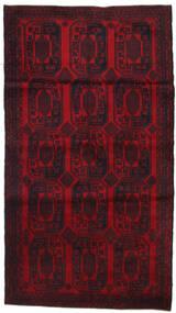 Beluch Matto 100X200 Itämainen Käsinsolmittu Tummanpunainen (Villa, Afganistan)