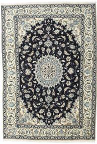 Nain Matto 200X285 Itämainen Käsinsolmittu Beige/Musta (Villa, Persia/Iran)