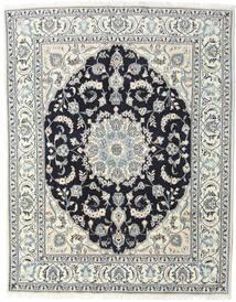 Nain Matto 200X250 Itämainen Käsinsolmittu Vaaleanharmaa/Tummanharmaa (Villa, Persia/Iran)