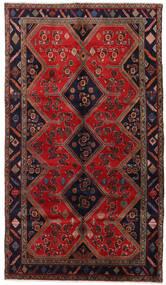Hamadan Matto 153X270 Itämainen Käsinsolmittu Tummanpunainen/Tummanruskea (Villa, Persia/Iran)