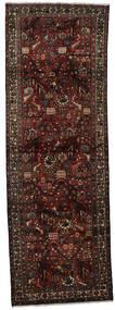 Hamadan Matto 97X290 Itämainen Käsinsolmittu Käytävämatto Tummanruskea/Tummanpunainen (Villa, Persia/Iran)