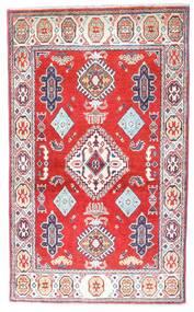 Kazak Matto 86X143 Itämainen Käsinsolmittu Vaaleanharmaa/Beige (Villa, Afganistan)