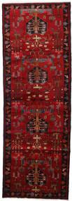 Hamadan Matto 108X310 Itämainen Käsinsolmittu Käytävämatto Tummanruskea/Tummanpunainen/Punainen (Villa, Persia/Iran)