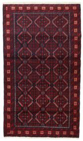 Beluch Matto 91X158 Itämainen Käsinsolmittu Tummanpunainen/Tummanruskea (Villa, Persia/Iran)